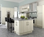 British Made Kitchens